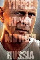A Good Day to Die Hard 2013 Movie Photos and Stills